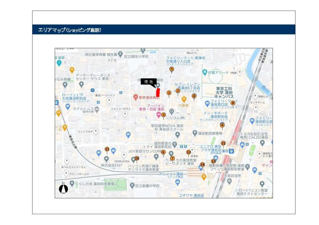 eria-map